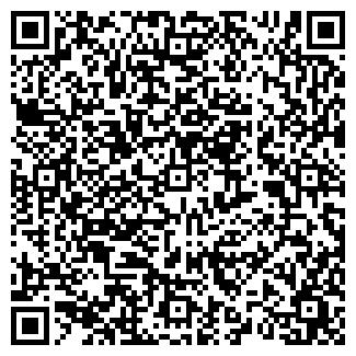 QR-код с контактной информацией организации АТС-52