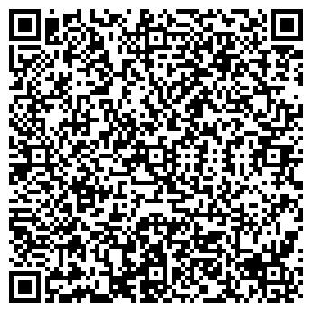 QR-код с контактной информацией организации GS, компания