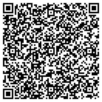 QR-код с контактной информацией организации Ремида, ООО