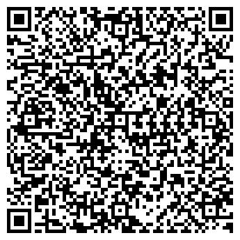 QR-код с контактной информацией организации Антон, Компания