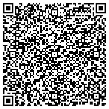 QR-код с контактной информацией организации Львовхолод, ООО (LvivHolod)