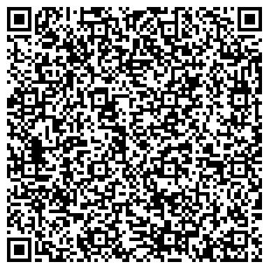 QR-код с контактной информацией организации Чайная Компания, ООО (ТМ Чайна Країна)