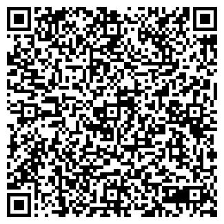 QR-код с контактной информацией организации НЕРОТЕЛЕКОМ