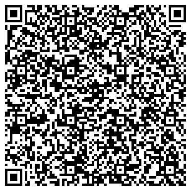 QR-код с контактной информацией организации Интернет-магазин 220VOLT, ООО
