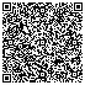 QR-код с контактной информацией организации Фаер-Груп,ООО