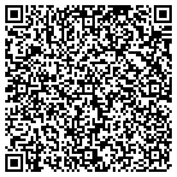QR-код с контактной информацией организации Фаер-Груп, ООО