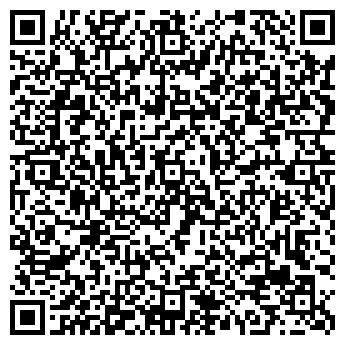 QR-код с контактной информацией организации Биотуалеты, ООО