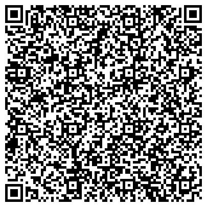 QR-код с контактной информацией организации Агропромышленная Современная Усиленная Изоляция (Аспи), ЧП