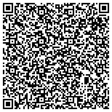 QR-код с контактной информацией организации Кировоградское УПП УТОГ, КП