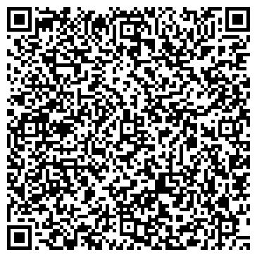 QR-код с контактной информацией организации Холод-Сервис, ООО
