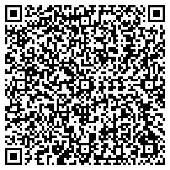 QR-код с контактной информацией организации № 2 ООО П И КОМПАНИЯ