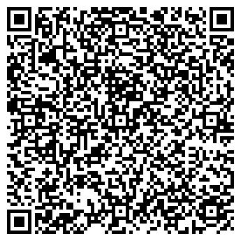 QR-код с контактной информацией организации Борзой, ЧП