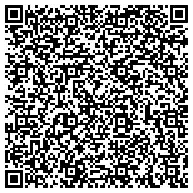 QR-код с контактной информацией организации Таир-Эксклюзив, ЧНПП
