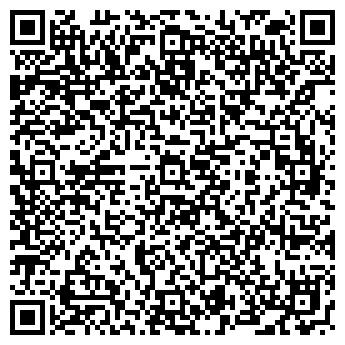 QR-код с контактной информацией организации Гранд-престиж, ООО