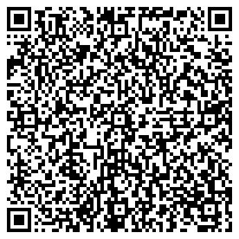 QR-код с контактной информацией организации Betex, ЧП