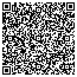QR-код с контактной информацией организации Антарес СВ, ООО (ТМ Стрит Фуд)
