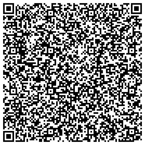 QR-код с контактной информацией организации Харьковский экспериментальный завод подъемно-транспортного машиностроения, ООО (Кранпост)