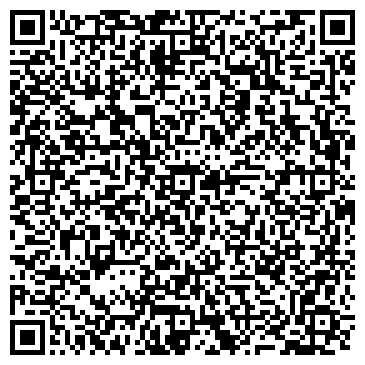 QR-код с контактной информацией организации СпецТехИмпорт, ООО