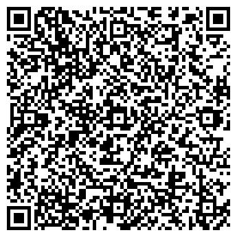QR-код с контактной информацией организации Укравтопром, Концерн