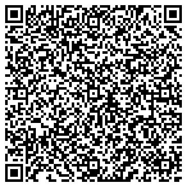 QR-код с контактной информацией организации Магазин Шок, Львов, ООО