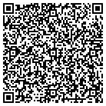 QR-код с контактной информацией организации Дана Трейд, ООО