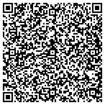 QR-код с контактной информацией организации Lema Engineering (Лема Инжениринг), ООО