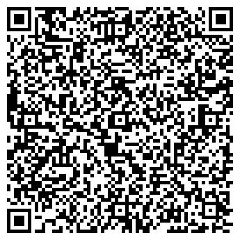 QR-код с контактной информацией организации Элан, ЧП
