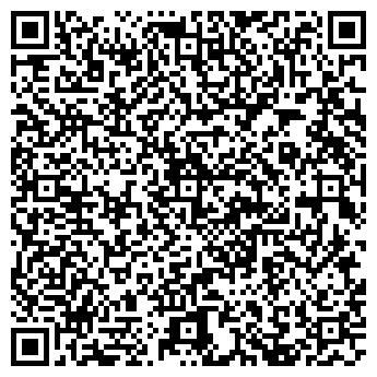 QR-код с контактной информацией организации КФЛ-сервис, ЧП