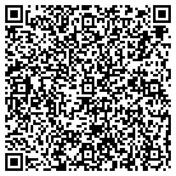 QR-код с контактной информацией организации № 51 ООО МАРЦИПАН