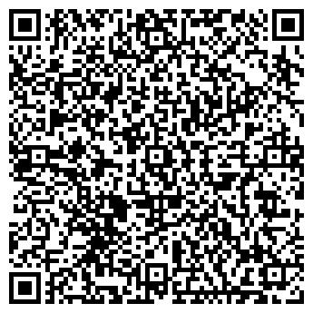QR-код с контактной информацией организации Атик Плюс, ЧП