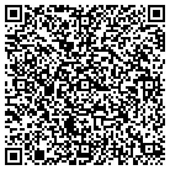 QR-код с контактной информацией организации Вивекс-Групп, ООО