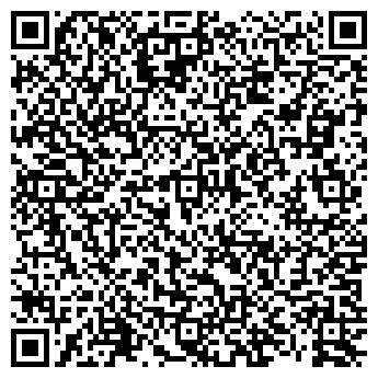 QR-код с контактной информацией организации Цветы от Марички, Компания