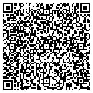 QR-код с контактной информацией организации АГАПИТОВ, ИП
