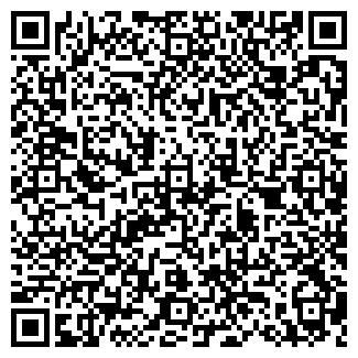 QR-код с контактной информацией организации Кофе-Венд