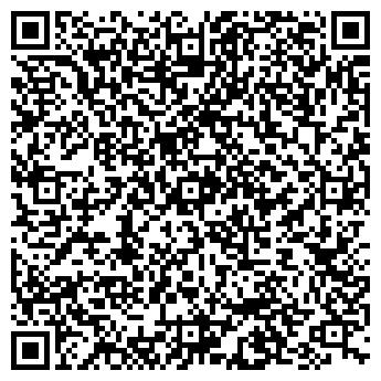 QR-код с контактной информацией организации ВДР, ЧП