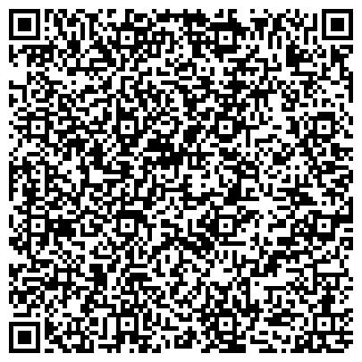 QR-код с контактной информацией организации ЕМ СИ ДЖИ, ООО ( МСG communication)
