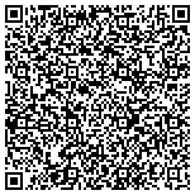 QR-код с контактной информацией организации Студия 4 комнаты, компания