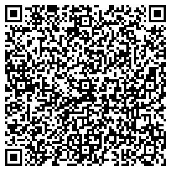 QR-код с контактной информацией организации Алеско, ООО