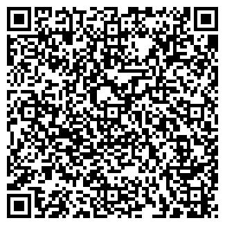 QR-код с контактной информацией организации АЛЬЯНС ООО ИВА