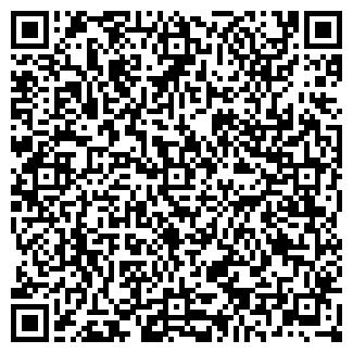 QR-код с контактной информацией организации АПКИНА, ЧП