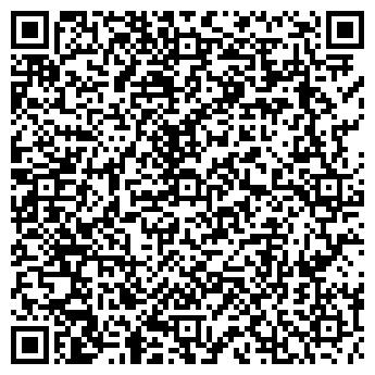 QR-код с контактной информацией организации Пищулина Н.А., ЧП
