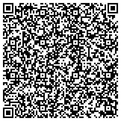 QR-код с контактной информацией организации Миасан, ЧП (Массажные кресла Miasun)