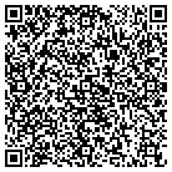 QR-код с контактной информацией организации Вrainart, ООО