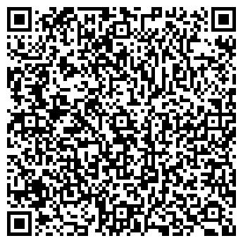 QR-код с контактной информацией организации Сигран, ООО