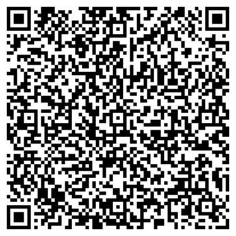 QR-код с контактной информацией организации Хелп-Микро, ООО