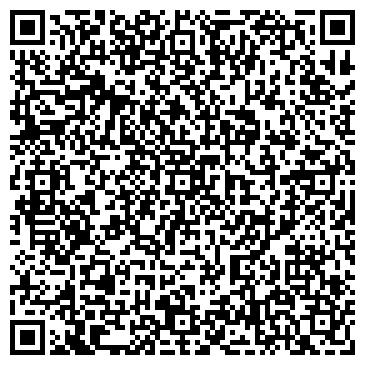 QR-код с контактной информацией организации Прима-Сервис, ООО