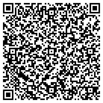 QR-код с контактной информацией организации Веда нова, ООО