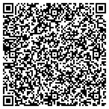 QR-код с контактной информацией организации Блеск 9, ООО
