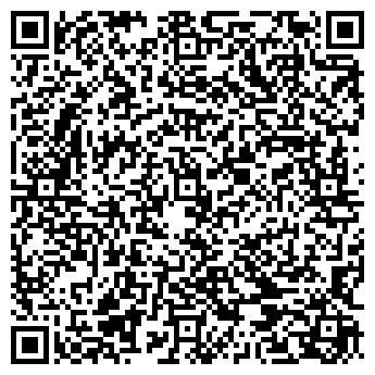 QR-код с контактной информацией организации Денди друк, ЧП