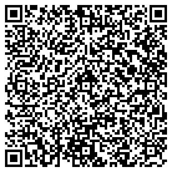 QR-код с контактной информацией организации Сервисник , ЧП
